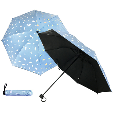 421/BFP-358D Leaf - Water Activated 4 Fold Umbrella