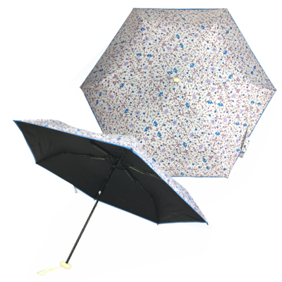 BLG8860 - Supreme UV Protection Foldable Umbrella with Casing