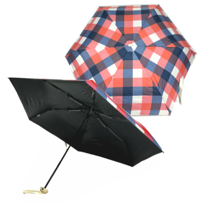 BLG8868 - Supreme UV Protection Foldable Umbrella with Carrier Bag